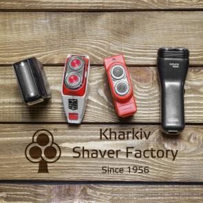 Выставка «Электробритва «Харьков» - Shaver