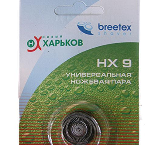 Ножевая пара HX9 фото №1